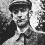 Perry, Officer Eugene W.